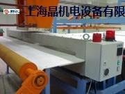 天津地板CASSEL金屬檢測機推薦咨詢「上海晶珂機電設備供應」