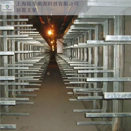 上海喷淋抗震支架造价「陆荣供」
