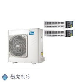 上海虹口厂房空调代理商