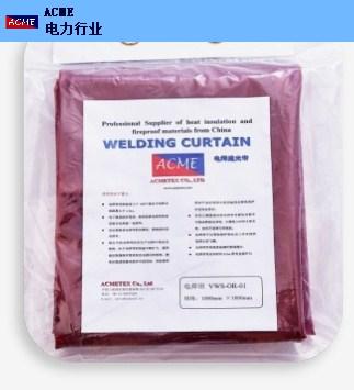 求购电焊毯全国发货「麒熠炽供」
