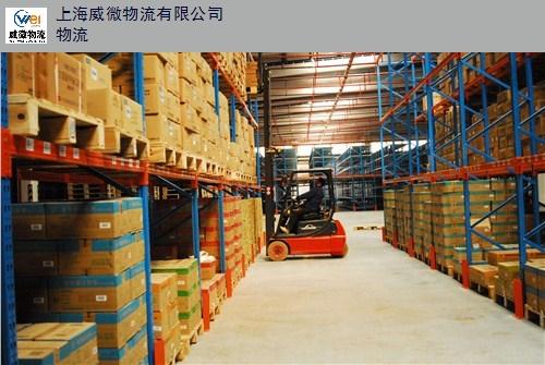 上海正规电商代发快递价格合理 欢迎来电 上海威微物流供应