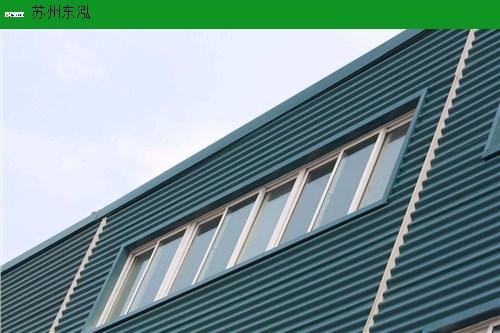 古建仿古铝镁锰板制造厂家