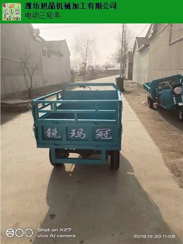 直销电动自卸车批发 服务至上「潍坊旭晶机械加工供应」