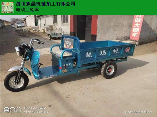 广东电动自卸车 服务为先「潍坊旭晶机械加工供应」