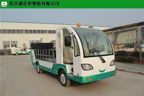 湖北三轮挂桶电动车生产商 欢迎来电 武汉通佳世塑胶供应