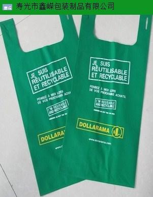 枣庄正品无纺布环保背心袋哪家好 创新服务「寿光市鑫嵘包装制品供应」