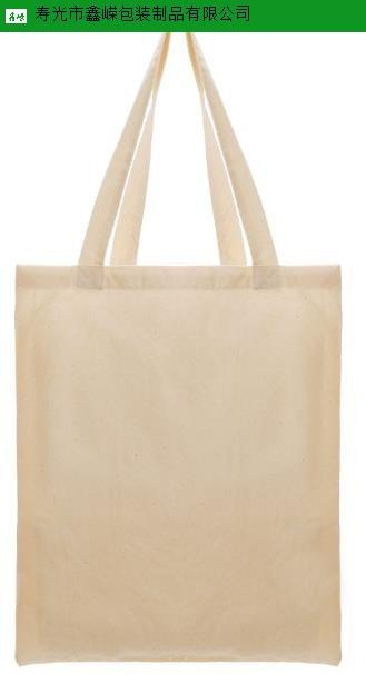 菏泽专业无纺布广告袋供应商 欢迎咨询「寿光市鑫嵘包装制品供应」