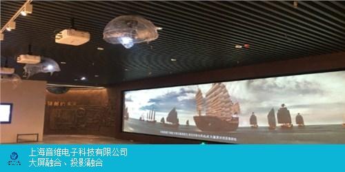 北京沉浸式展厅投影麻烦吗 上海音维电子科技供应