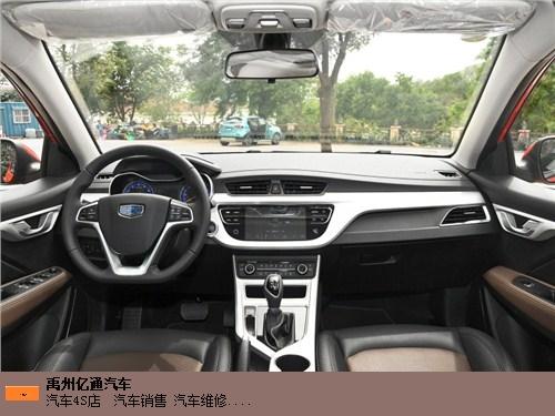 郏县报价吉利优惠 来电咨询「禹州市亿通汽车贸易供应」