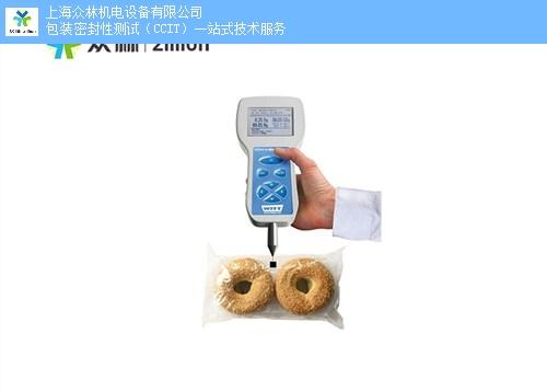 陕西药品残氧仪品牌企业,残氧仪