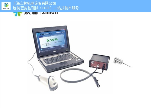 重庆原装顶空分析仪常用解决方案,顶空分析仪