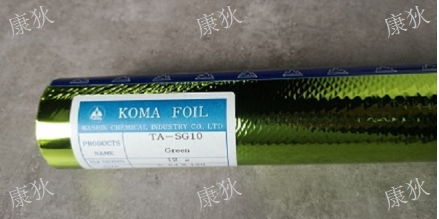 四川原装进口KOMA烫金纸价格优惠,KOMA烫金纸