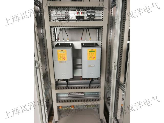 山西控制柜 创造辉煌 上海岚洋电气供应