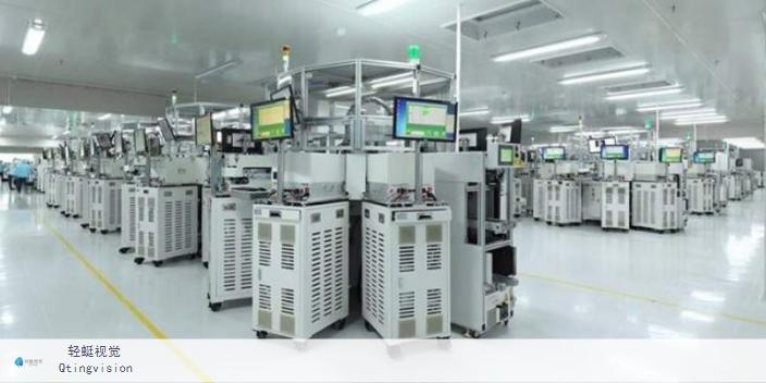 成都3DAOI自动光学检测仪