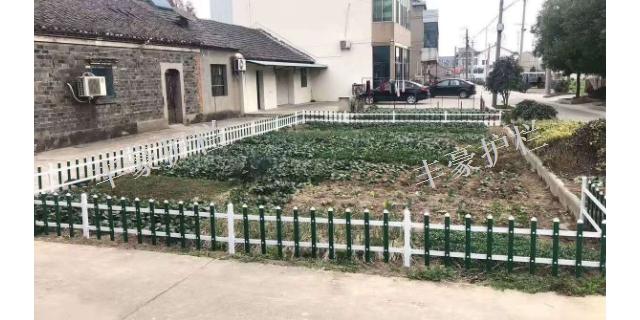苏州生产PVC护栏报价 服务至上 苏州丰豪五金筛网制品供应