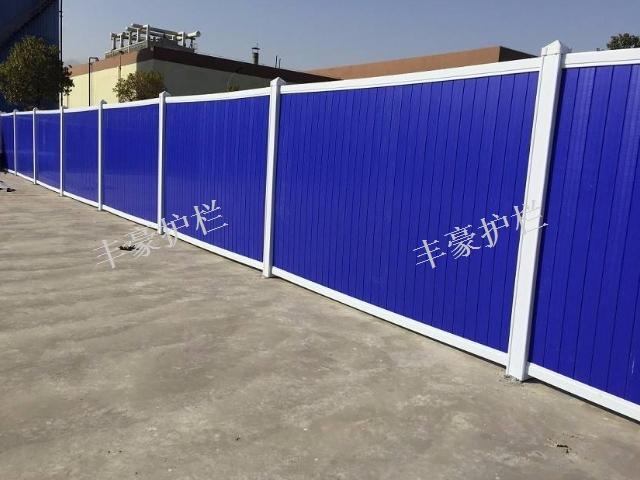 张家港公路PVC护栏报价 服务至上 苏州丰豪五金筛网制品供应