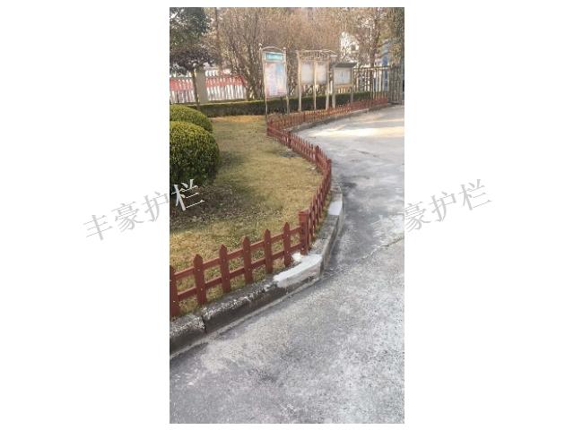 昆山景观PVC护栏厂 服务为先 苏州丰豪五金筛网制品供应