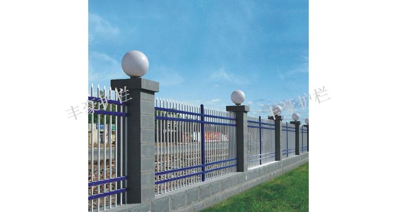 昆山小区围墙护栏多少钱 欢迎咨询 苏州丰豪五金筛网制品供应