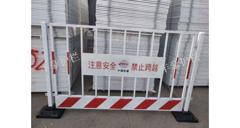 常熟安全基坑护栏定做 诚信服务 苏州丰豪五金筛网制品供应