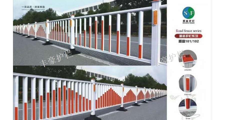 昆山交通道路护栏厂家 服务为先「苏州丰豪五金筛网制品供应」