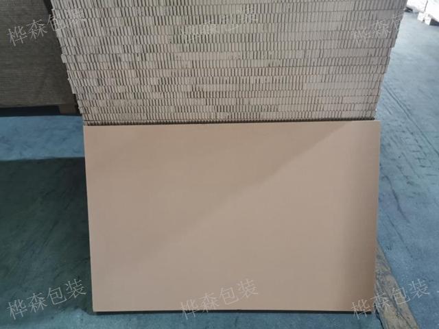 青岛环保纸栈板多少钱,栈板