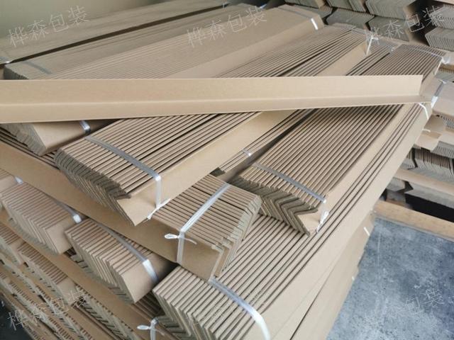 安徽纸蜂窝箱生产厂商 诚信互利 昆山桦森包装制品供应