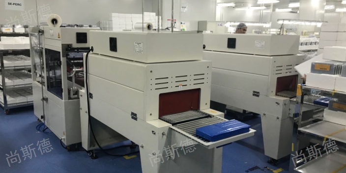 广西硅片自动包装机销售厂家「昆山尚斯德精密机械供应」