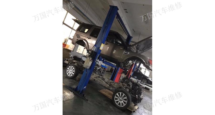 路虎汽車維修生產廠家 真誠推薦「無錫市萬國進口汽車維修供應」