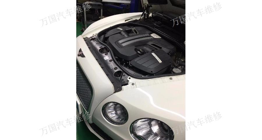 蘇州奔馳汽車維修維修電話 服務為先「無錫市萬國進口汽車維修供應」
