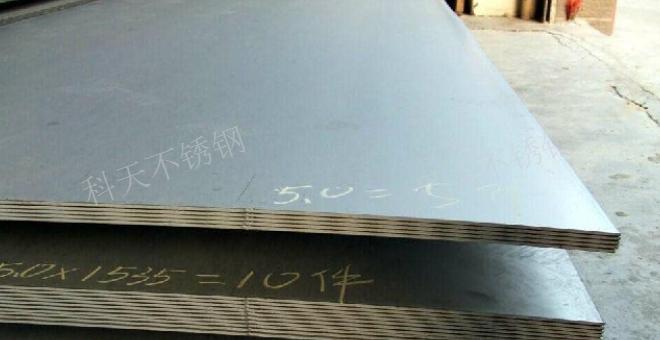 异形304不锈钢 欢迎咨询「无锡科天不锈钢供应」