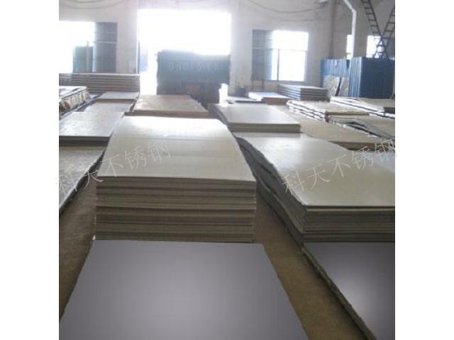 通用304不锈钢槽钢 推荐咨询「无锡科天不锈钢供应」