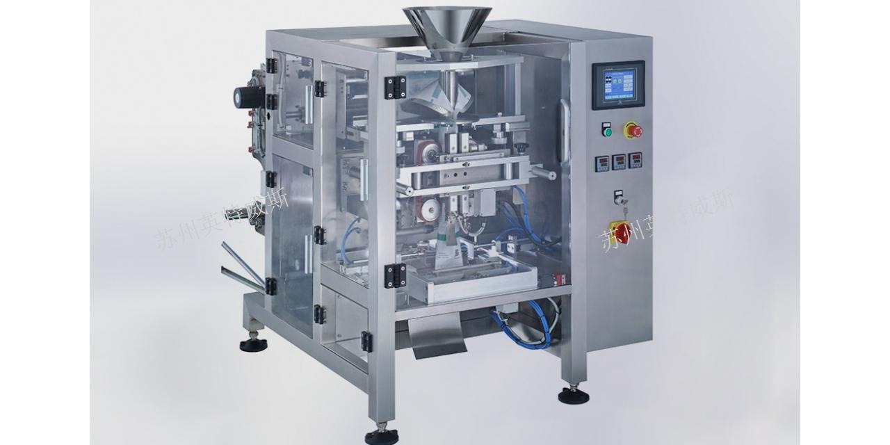 宁波筒膜包装机厂家供应,筒膜包装机