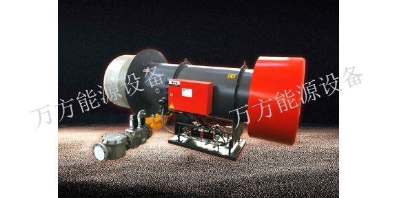 内蒙古稳定新型燃烧器  无锡市万方能源设备供应