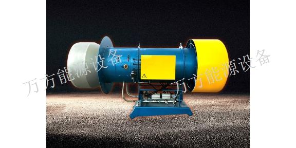 西藏新型燃烧器哪家好  无锡市万方能源设备供应
