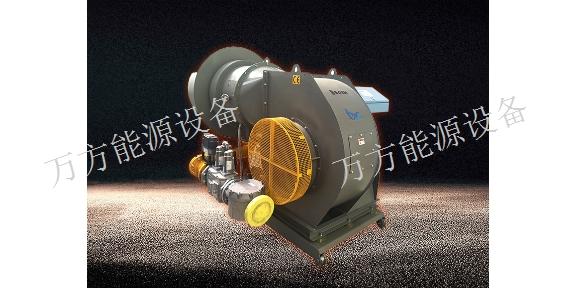 温州原装新型燃烧器  无锡市万方能源设备供应