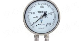 无锡差压表价格「江苏安心油气工程供应」