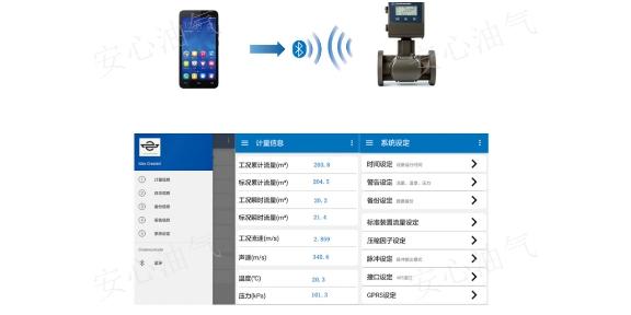 淄博天然气超声波流量计销售,超声波流量计