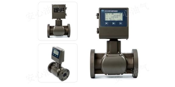 江西超声波流量计技术「江苏安心油气工程供应」