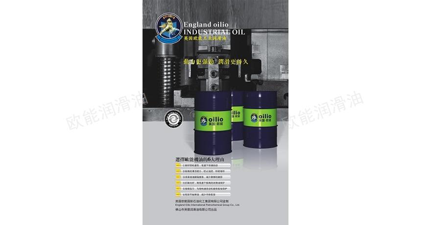 贵州锂基脂代工「佛山市英霸润滑油供应」