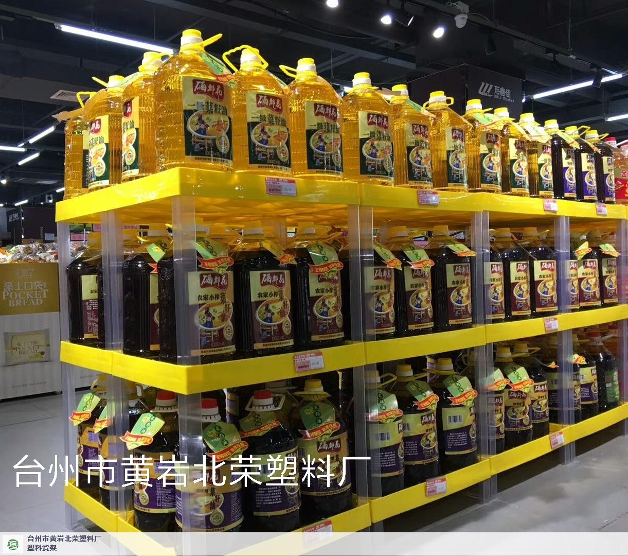 北京陳列展示架專業發物流