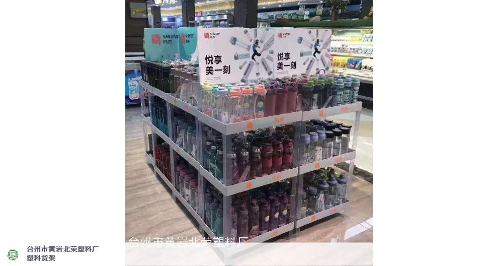 遼寧塑料貨架價格