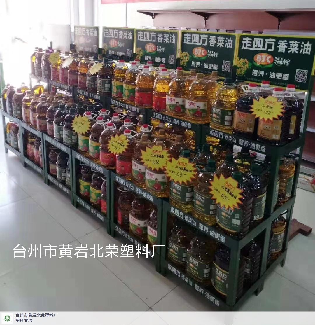 重慶敞開式貨架批發廠家 值得信賴「北榮塑料廠供應」