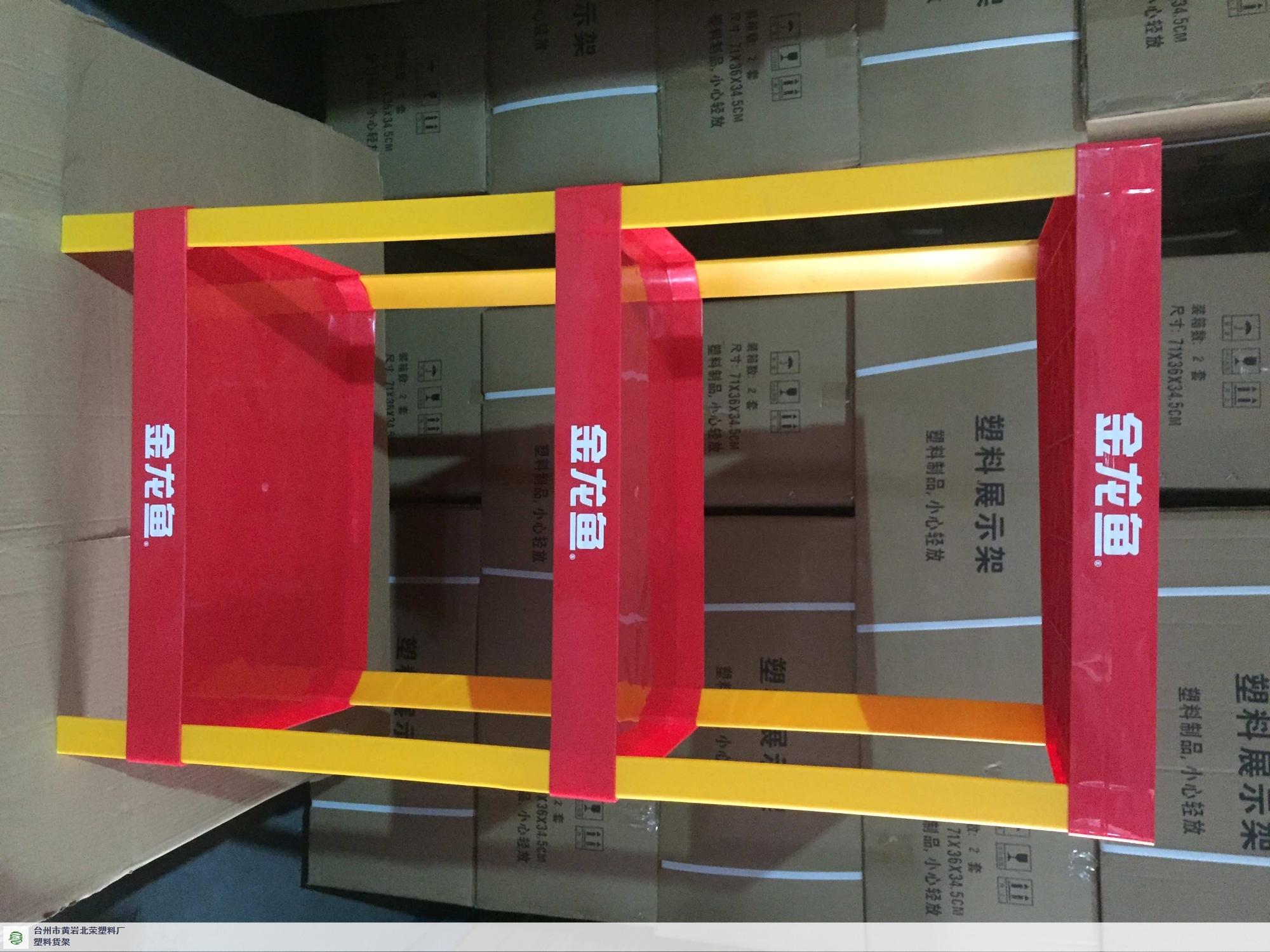 上海醫藥貨架定制,貨架