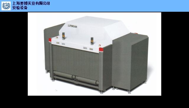 銷售安檢機價格查詢 誠信經營「上海要博實業供應」