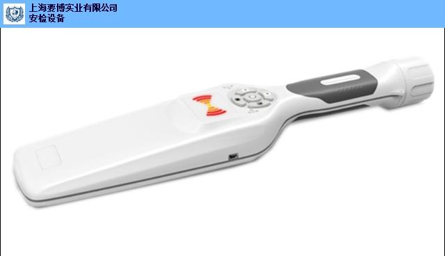 浙江智能安檢設備市場前景如何 歡迎咨詢「上海要博實業供應」