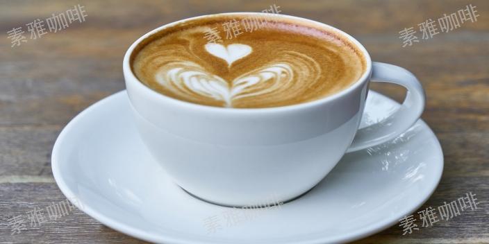 安徽抗疲勞素雅咖啡有什么 服務至上「無錫市金紅農業科技供應」