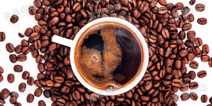 浙江綠色素雅咖啡歡迎選購 歡迎咨詢「無錫市金紅農業科技供應」