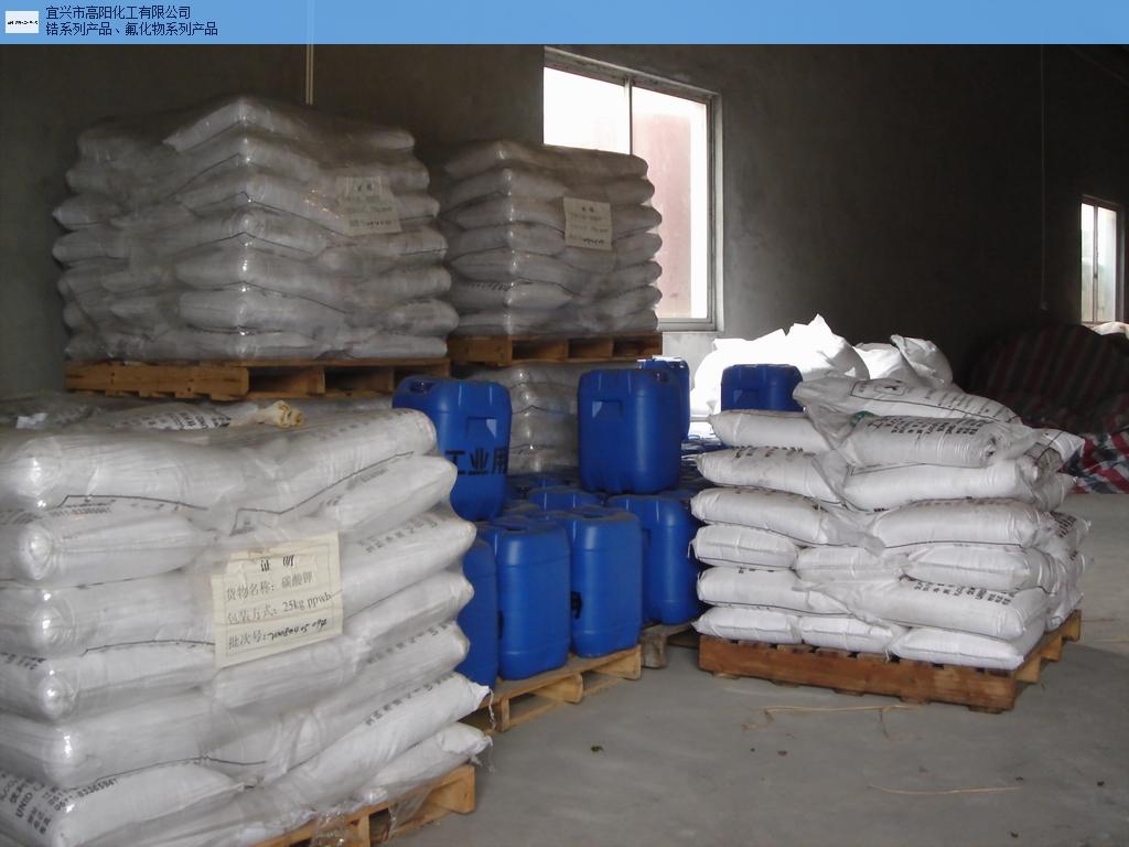 安徽氟钛酸铵价格查询 客户至上 宜兴市高阳化工供应