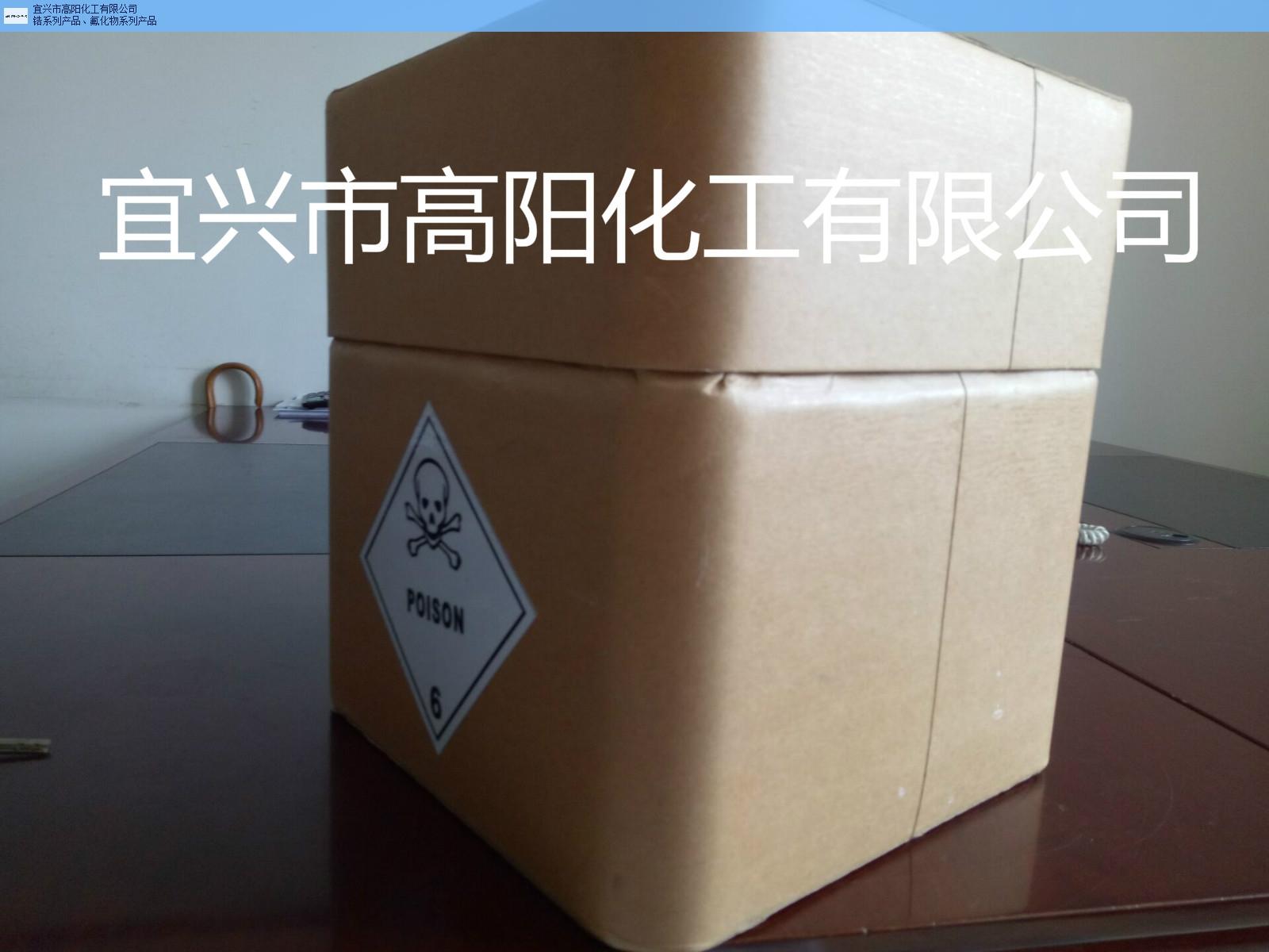 北京推荐氟钛酸钾销售厂家 推荐咨询 宜兴市高阳化工供应