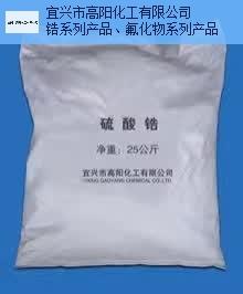 河北氟钛酸铵价格便宜 抱诚守真 宜兴市高阳化工供应
